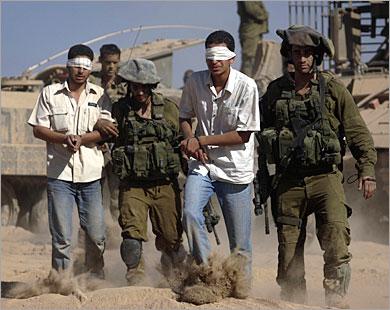 اعتقال مواطنين