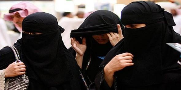 اعتقال 20 فتاة