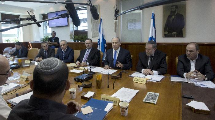 المجلس الوزاري للاحتلال