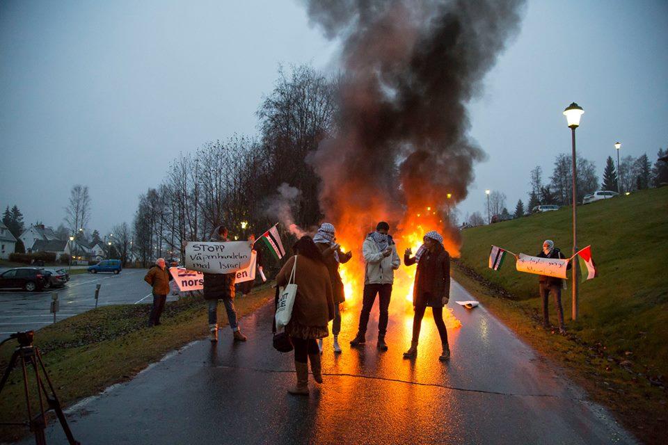 صورة من التظاهرة