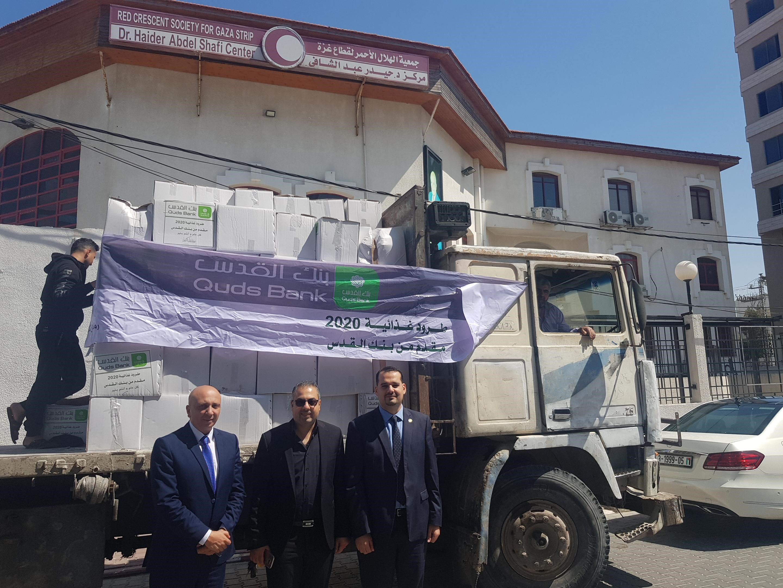 بنك القدس يقدم طروداً غذائية لـ 1000 أسرة فقيرة في غزة.