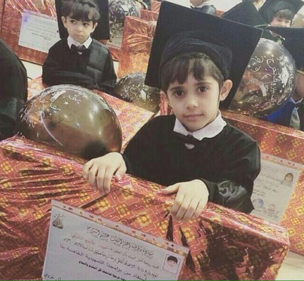 طفل سعودي