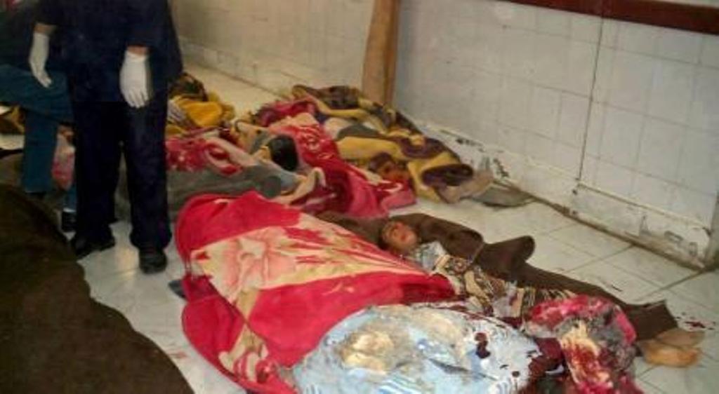 اعدام عائلة مصرية