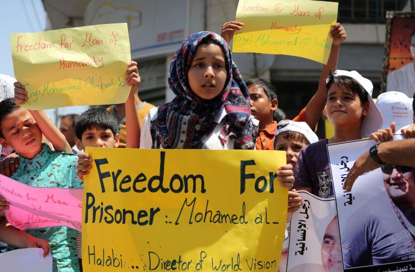 وقفة لأطفال غزة