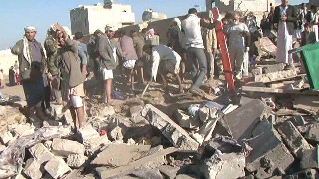 غارة شمال اليمن