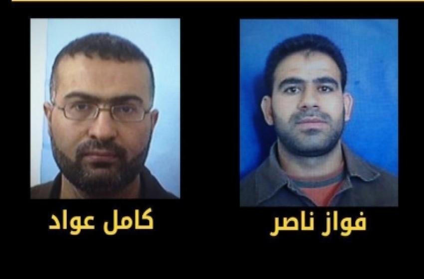 إسرائيل تزعم الكشف عن شبكة نقل أموال إيرانية إلى الضفة وغزة
