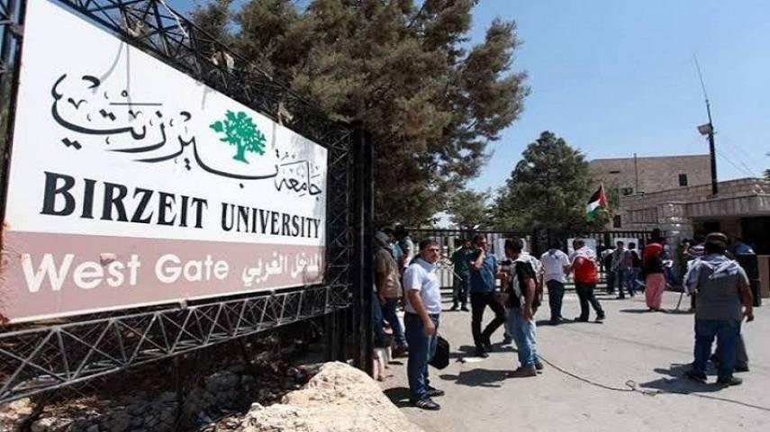 إدارة جامعة بير زيت تقرر إخلاء الحرم الجامعي لإشعار آخر
