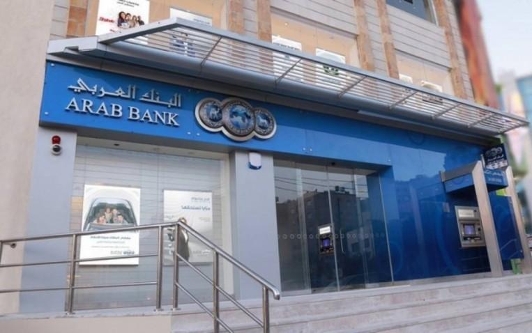 """البنك العربي يدعم حملة """"شتاء دافئ"""" بالتعاون مع وزارة التنمية الاجتماعية"""