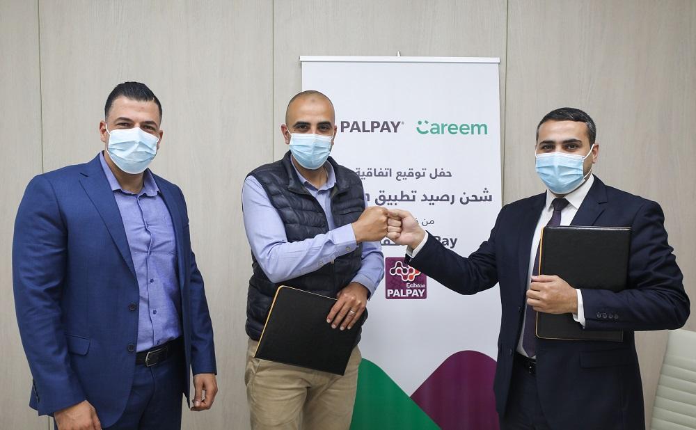 شركة PalPay توقّع اتفاقية لتقديم خدمات المحفظة الإلكترونيّة مع مجموعة تشامبيونز