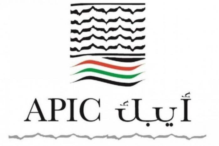 الشركة العربية الفلسطينية للاستثمار- أيبك  تصدر سندات قرض موازية بعملتي الدولار الأمريكي واليورو قيمتها الاجمالية 73.841 مليون دولار أمريكي