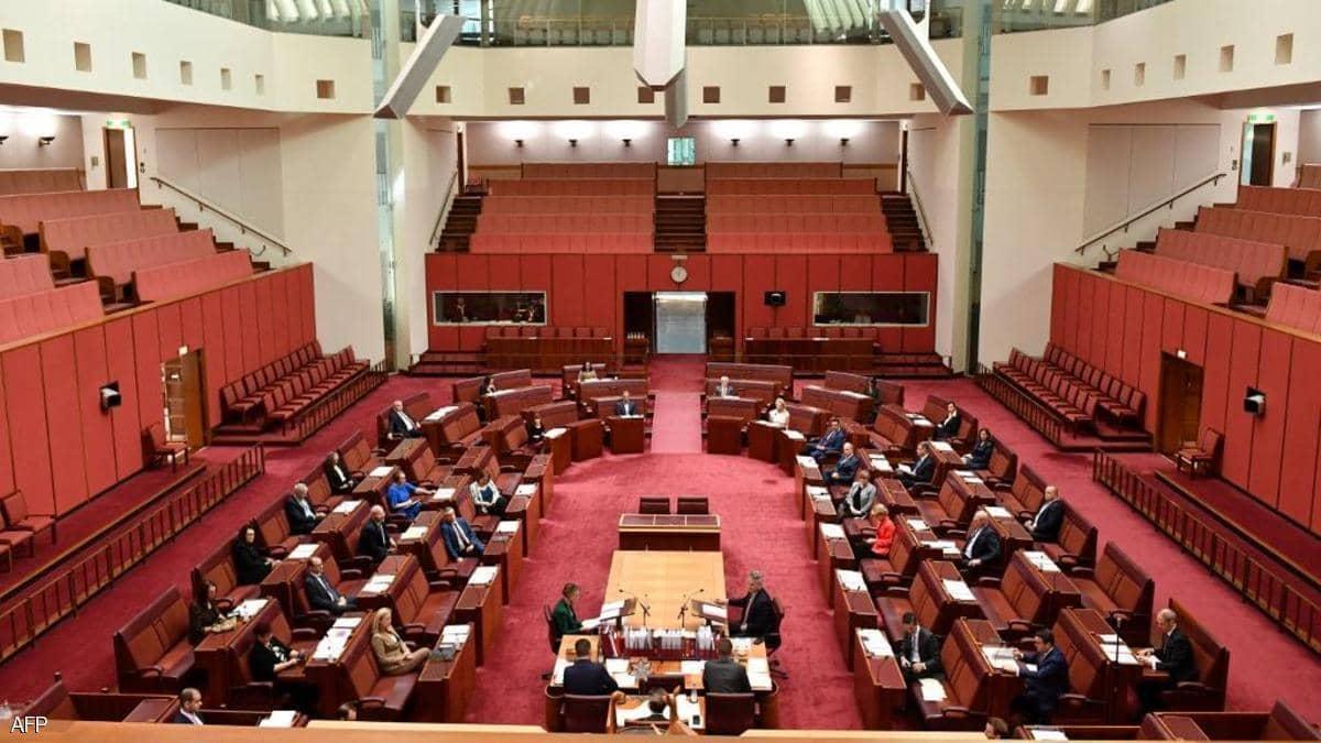 """فضيحة جنسية تهز البرلمان الأسترالي.. صور وفيديوهات """"مخزية"""""""