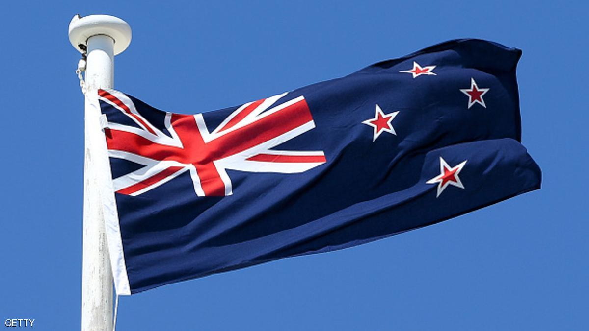 نيوزيلندا تصوت لصالح الإبقاء على علمها
