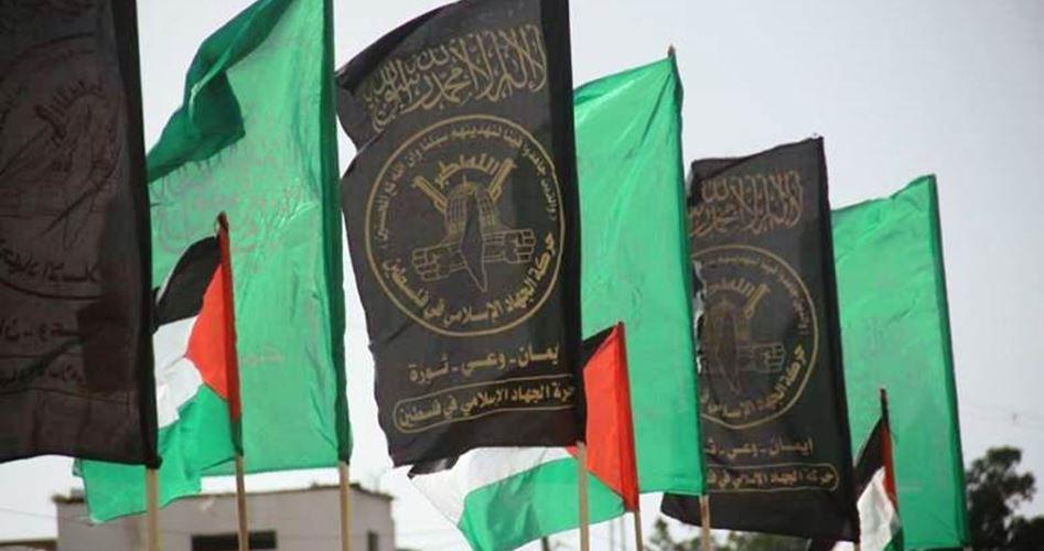 """""""حماس"""" و""""الجهاد"""" تستنكران دعم واشنطن لـ""""القبة الحديدية"""" الإسرائيلية"""