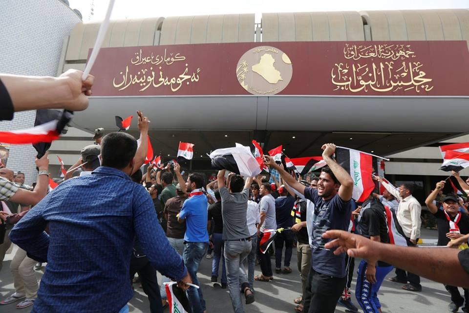صور | متظاهرون يقتحمون المنطقة الخضراء ببغداد