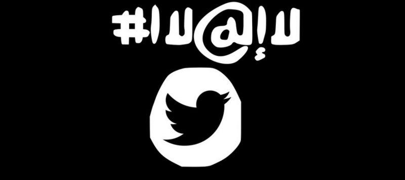 """بماذا نصح """"داعش"""" أتباعه على تويتر؟"""