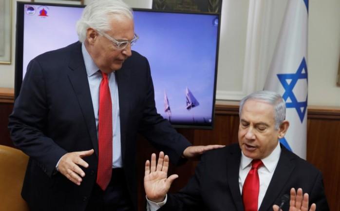 """نتنياهو: من شروط """"صفقة القرن"""" سحب السلاح من جميع السكان الفلسطينيين"""