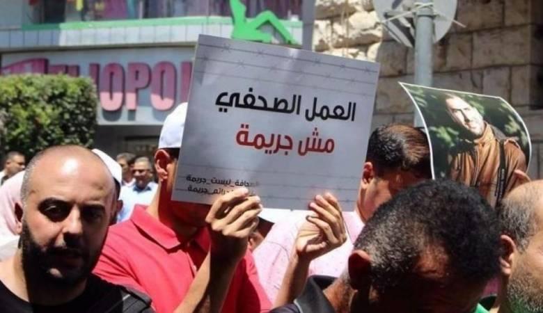 النائب العام برام الله: حرية الرأي محميّة
