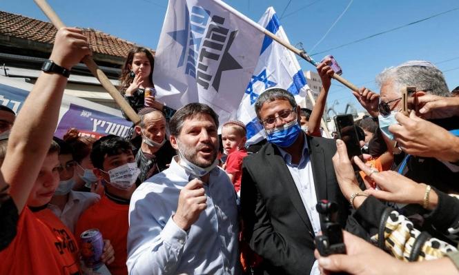 """الكابينيت يقرر تأجيل """"مسيرة الأعلام"""" في القدس حتى الثلاثاء المقبل"""