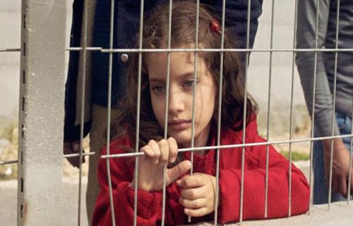 """""""نتفلكس"""" تبدأ بعرض الفيلم الفلسطيني """"الهدية"""""""