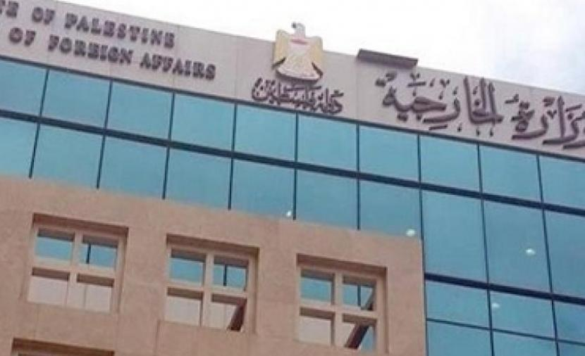 إعلان هام للطلبة الدارسين في الجامعات الأردنية صادر عن وزارة الخارجية والمغتربين