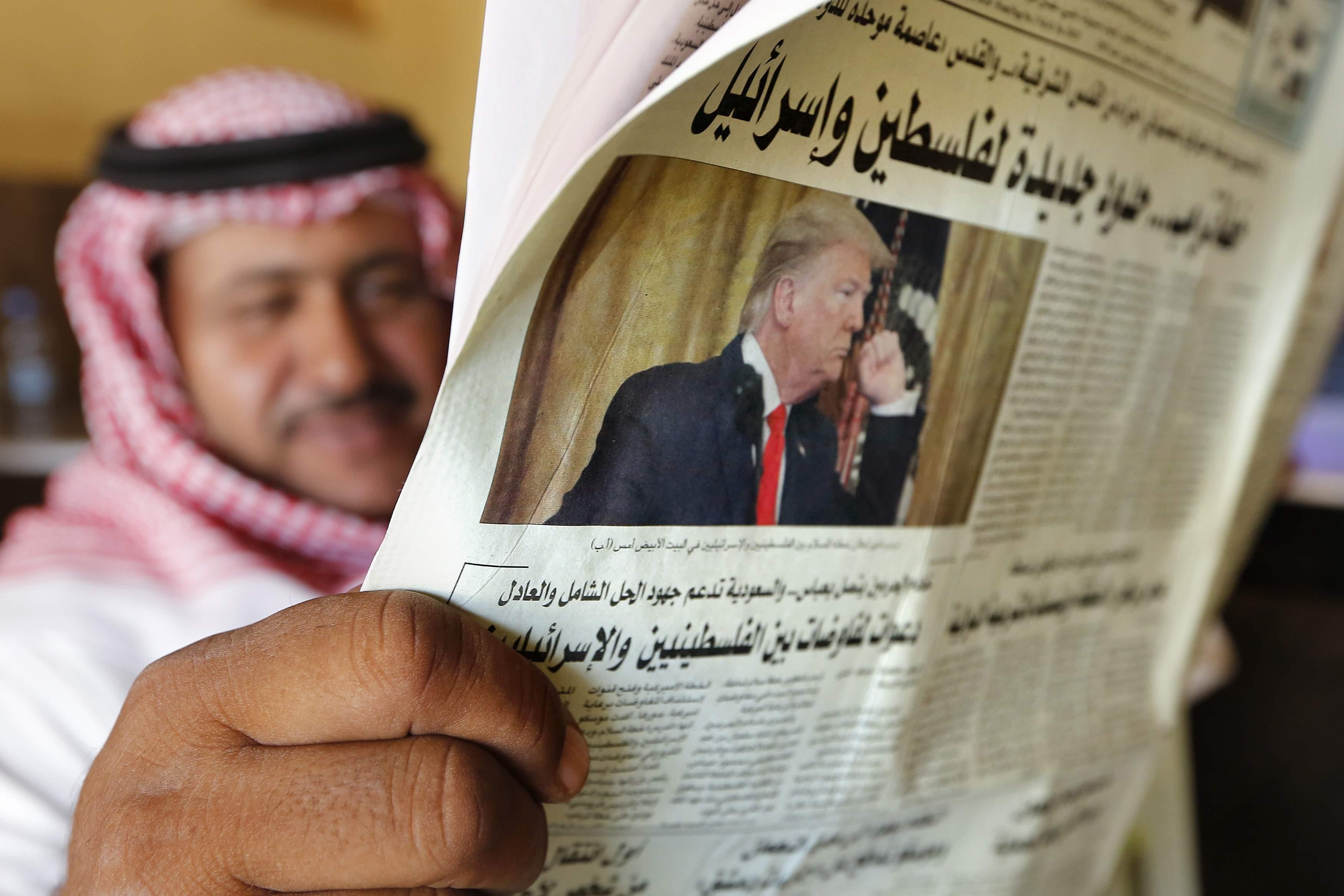 صحيفة إسرائيلية: دول عربية بينها السعودية تدعم الضم بالضفة