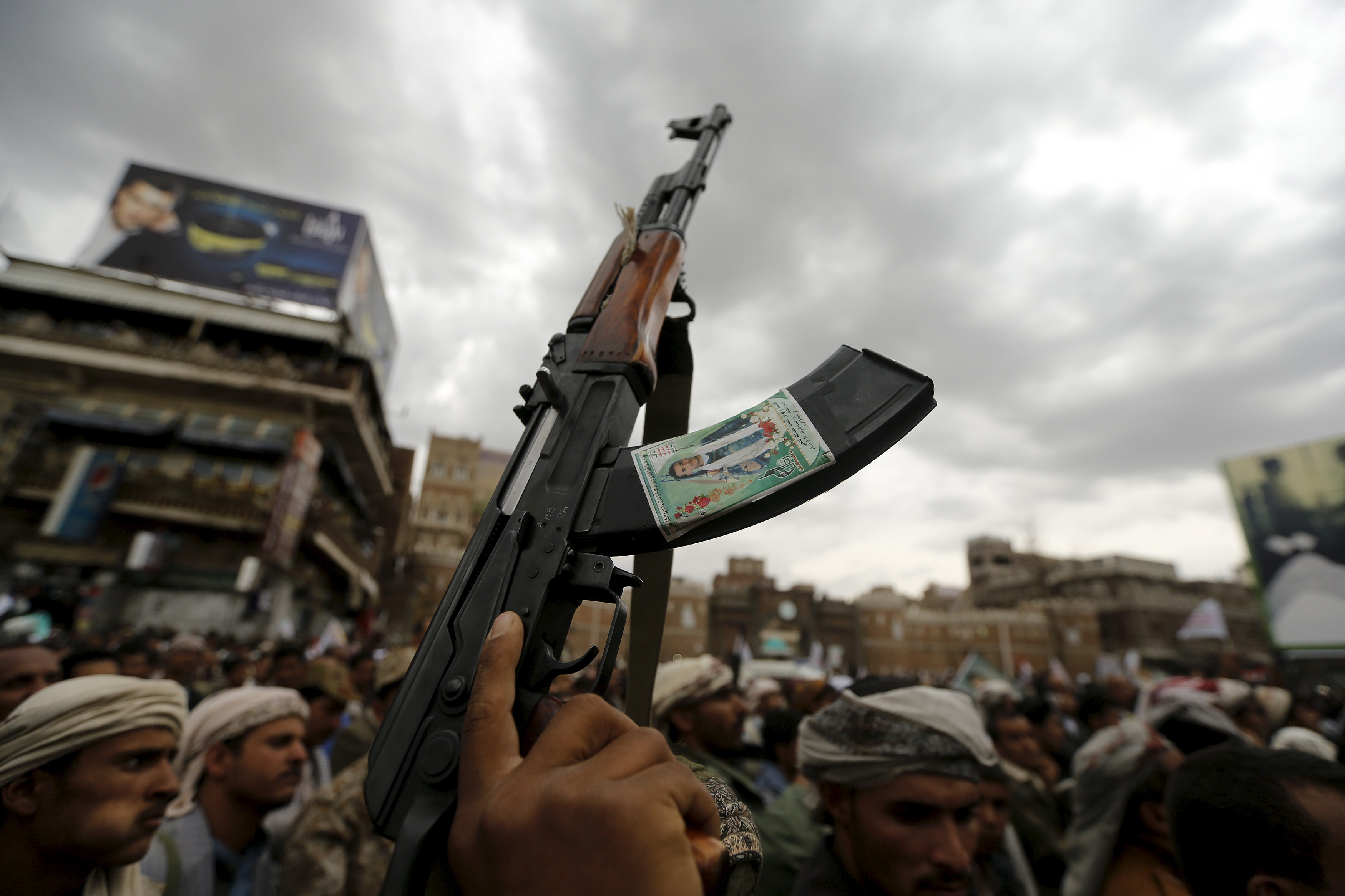 تعليق مشاورات السلام اليمنية في الكويت