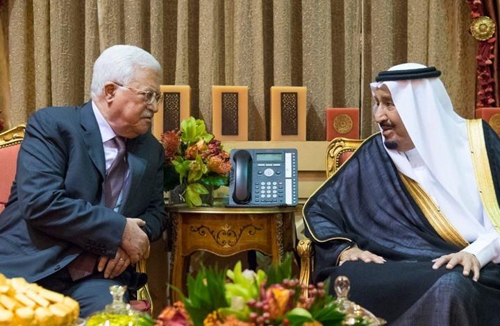 """تراجع حاد بدعم الرياض لفلسطين.. ما علاقة """"صفقة القرن""""؟"""