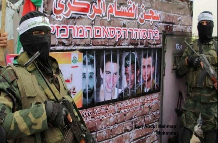 معاريف: تقدم في مفاوضات صفقة التبادل مع حماس