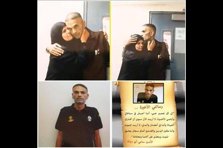 الاحتلال يسلم جثمان الشهيد سامي أبو دياك إلى الأردن