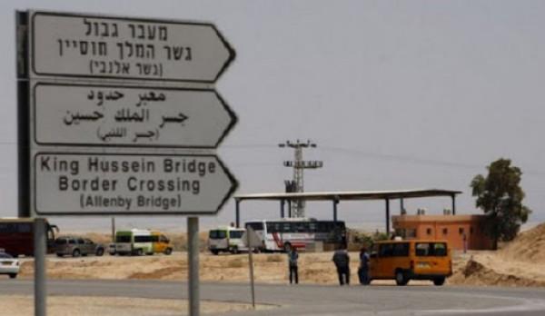 """إعادة فتح جسر """"الملك حسين"""" بدءًا من الأحد"""