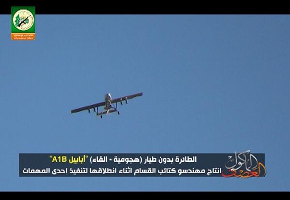 كتائب القسام أبابيل طائرة بدون طيار