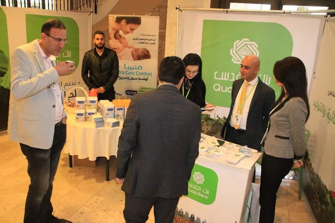 بنك القدس الراعي الماسي لمؤتمر العلمي الطبي الثاني