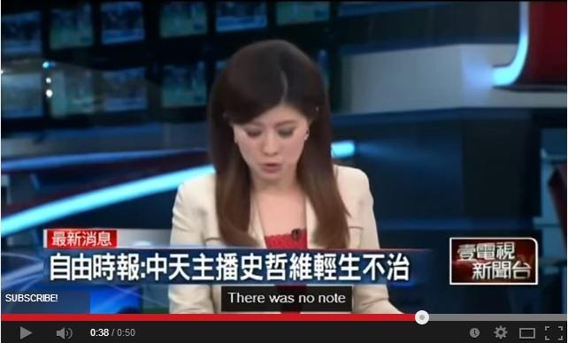 بالفيديو: مذيعة تكتشف وفاة زميلها أثناء قراءة خبر عاجل