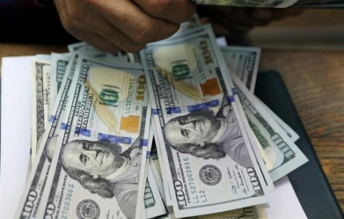 سعر صرف الدولار الأمريكي