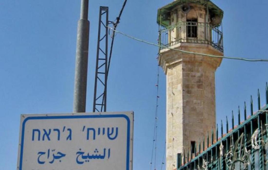 مواجهات واعتقالات بحي الشيخ جراح في القدس