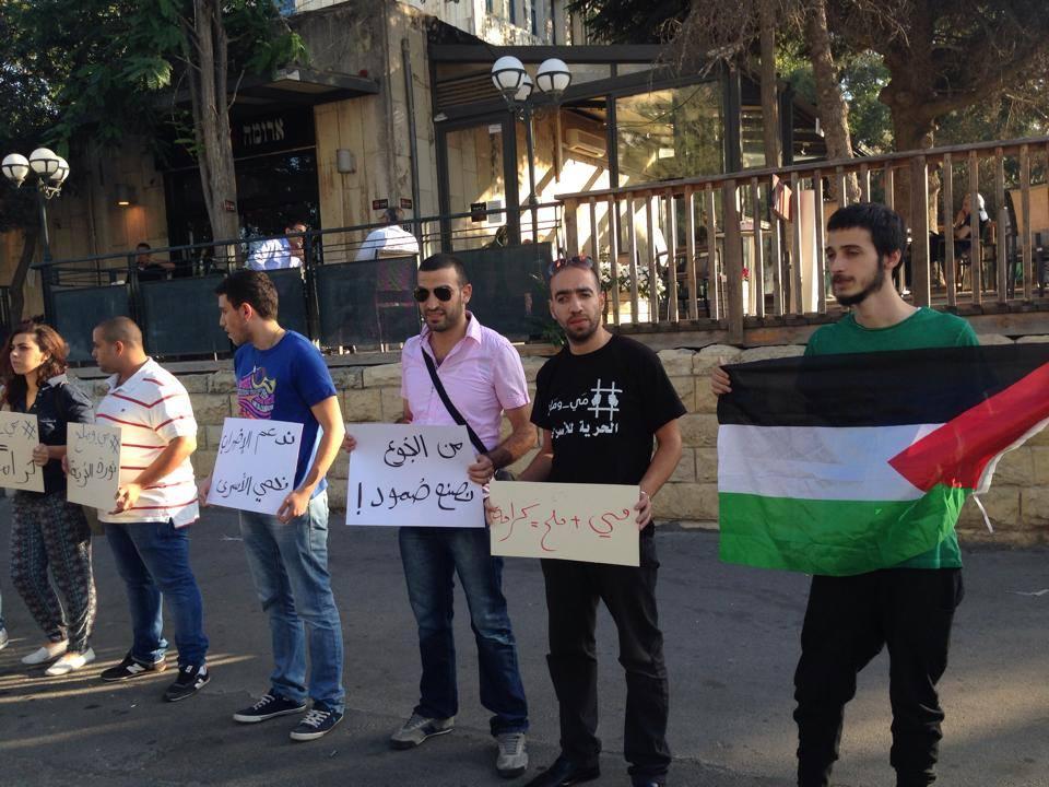 الطلاب مظاهرة الجامعة العبرية الفلسطينيين