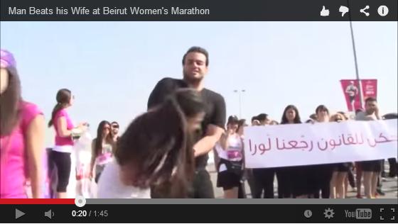 بالفيديو: يعنّف زوجته خلال سباق للدفاع عن حقوق المرأة