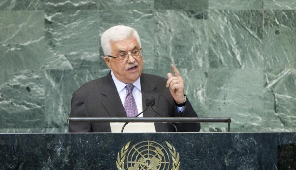 الرئيس يلقي كلمة في الذكرى الـ75 لتأسيس الأمم المتحدة مساء اليوم