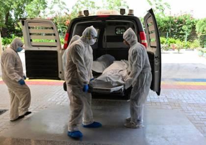 8 وفيات و1472 إصابة جديدة بفيروس كورونا في فلسطين