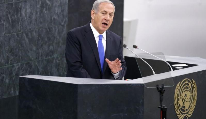 ماذا قال نتنياهو في الأمم المتحدة؟
