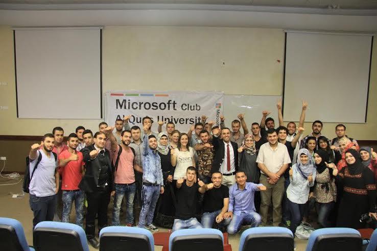"""يوم تكنولوجي لسفراء """"مايكروسوفت"""" بجامعة القدس"""