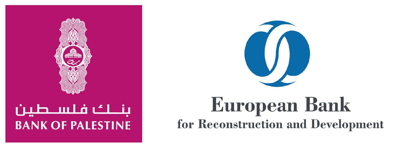 البنك الأوروبي لإعادة الإعمار والتنمية وبنك فلسطين يُخصصان 5 مليون دولار أمريكي لتمويل التجارة الخارجية في الضفة والقطاع