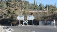 """الاحتلال يغلق حاجز المحكمة """"بيت إيل"""" شمال رام الله"""