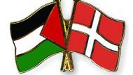 علم فلسطين وعلم الدنمارك