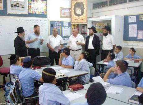 المدارس الإسرائيلية
