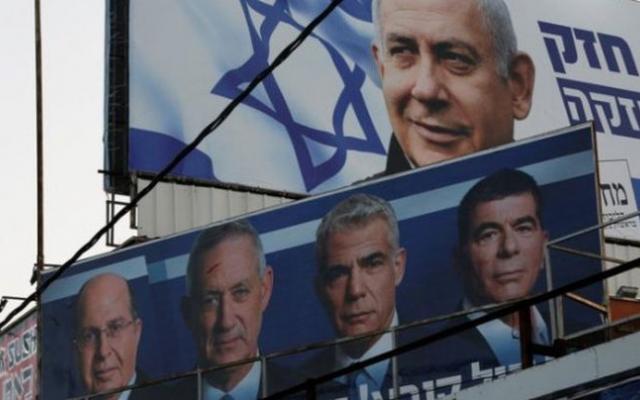 سيناريوهات قد تمنع إجراء انتخابات ثالثة في إسرائيل