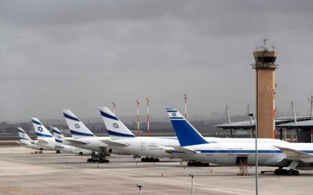 أوامر بإغلاق المجال الجوي الإسرائيلي