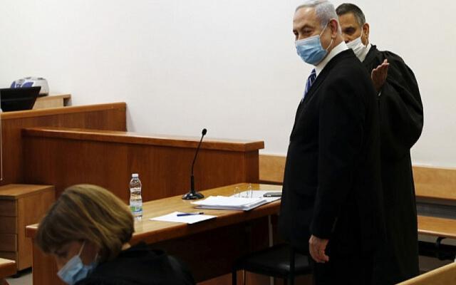 نتنياهو يحاكم في 3 قضايا فساد.. تعرف عليها