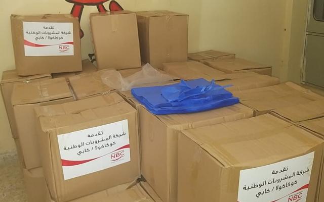 """المشروبات الوطنية تتبرع لمرضى الثلاسيميا وتطلق حملة """"بسمة عيد"""" لمساندة الأيتام"""