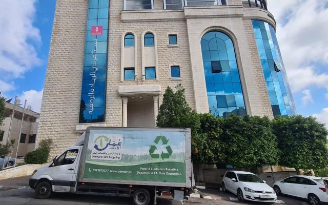 """بنك فلسطين وعمّار الأرض يوقعان اتفاقية تعاون حفاظاً على البيئة ضمن مبادرة """"فلسطين جميلة"""""""